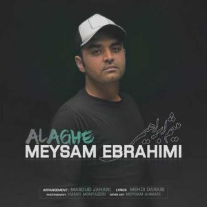 Meysam Ebrahimi Alaghe 300x300 - دانلود آهنگ جدید میثم ابراهیمی به نام علاقه