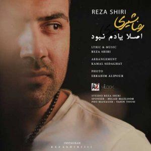 Reza Shiri Aslan Yadam Nabood 300x300 - دانلود آهنگ جدید رضا شیری به نام اصلا یادم نبود