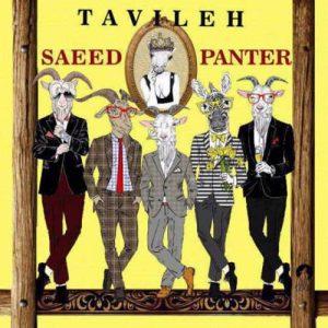 Saeed Panter Tavileh 300x300 - دانلود آهنگ جدید سعید پانتر به نام طویله