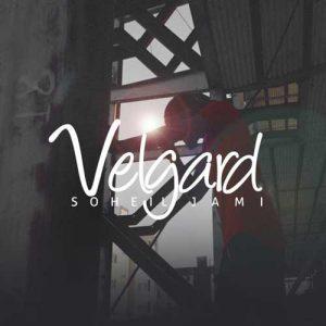 Soheil Jami Velgard 300x300 - دانلود آهنگ جدید سهیل جامی به نام ولگرد