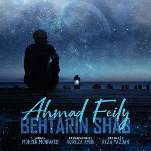 Ahmad Feily Behtarin Shab 300x300 - دانلود آهنگ جدید احمد فیلی به نام بهترین شب