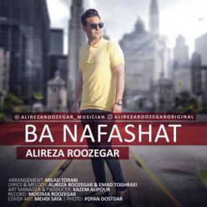Alireza Roozegar Ba Nafashat 300x300 - دانلود آهنگ جدید علیرضا روزگار به نام با نفس هات