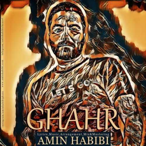 Amin Habibi Ghahr - دانلود آهنگ جدید امین حبیبی به نام قهر