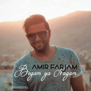 Amir Farjam Begam Ya Nagam 300x300 - دانلود آهنگ جدید امیر فرجام به نام بگم یا نگم