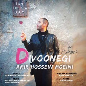Amir Hossein Moeini Divoonegi 300x300 - دانلود آهنگ جدید امیر حسین معینی به نام دیوونگی