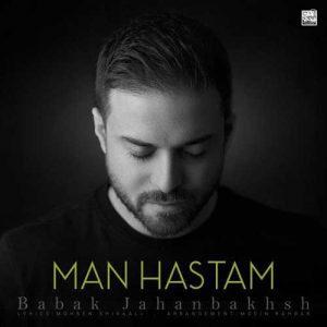 Babak Jahanbakhsh Man Hastam 300x300 - دانلود آهنگ جدید بابک جهانبخش به نام من هستم
