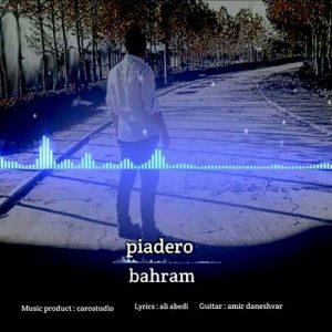 Bahram Piadero 300x300 - دانلود آهنگ جدید بهرام به نام پیاده رو
