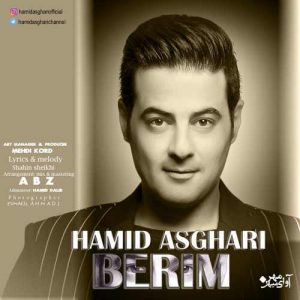 Hamid Asghari Berim 300x300 - دانلود آهنگ جدید حمید اصغری به نام بریم