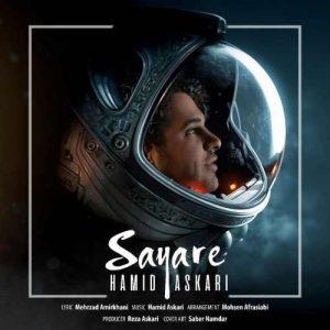 Hamid Askari Sayare 300x300 - دانلود آهنگ جدید حمید عسکری به نام سیاره