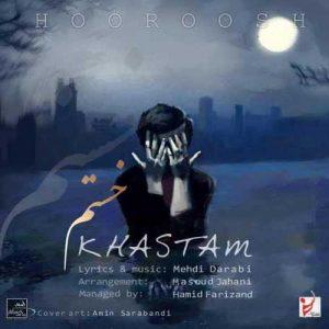 Hoorosh Band Khastam 300x300 - خستم از هوروش بند
