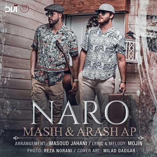 Masih Arash Ap Naro - دانلود آهنگ جدید مسیح و آرش به نام نرو