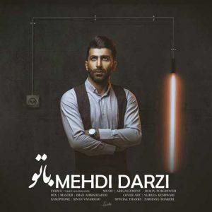 Mehdi Darzi Ba To 300x300 - دانلود آهنگ جدید مهدی درزی به نام با تو