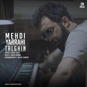Mehdi Yarrahi Talghin 300x300 - دانلود آهنگ جدید مهدی یراحی به نام تلقین