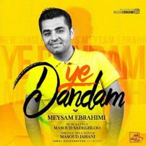 Meysam Ebrahimi Ye Dandam 300x300 - دانلود آهنگ جدید میثم ابراهیمی به نام یه دندم