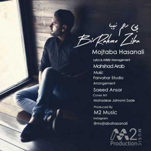 Mojtaba Hasanali Bi Rahme Ziba 300x300 - دانلود آهنگ جدید مجتبی حسنعلی به نام بی رحم زیبا