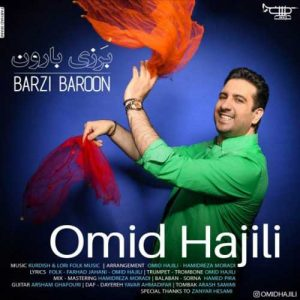 Omid Hajili Barzi Baroon 300x300 - دانلود آهنگ جدید امید حاجیلی به نام برزی بارون