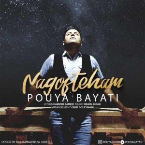 Pouya Bayati Nagofteham 300x300 - دانلود آهنگ جدید پویا بیاتی به نام نگفته هام