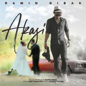 Ramin Bibak Akasi 300x300 - دانلود آهنگ جدید رامین بی باک به نام عکاسی