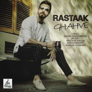 Rastaak Ghahve 300x300 - دانلود آهنگ جدید رستاک به نام قهوه