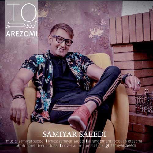 Samiyar Saeedi To Arezoomi - دانلود آهنگ جدید سامیار سعیدی به نام تو آرزومی