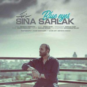 Sina Sarlak Cheshmaye Abi 1 300x300 - دانلود آهنگ جدید سینا سرلک به نام چشمای آبی