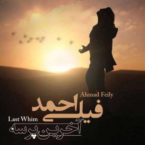 Ahmad Feily Akharin Parseh 300x300 - دانلود آلبوم جدید احمد فیلی به نام آخرین پرسه