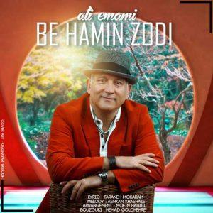 Ali Emami Be Hamin Zodi 300x300 - دانلود آهنگ جدید علی امامی به نام به همین زودی