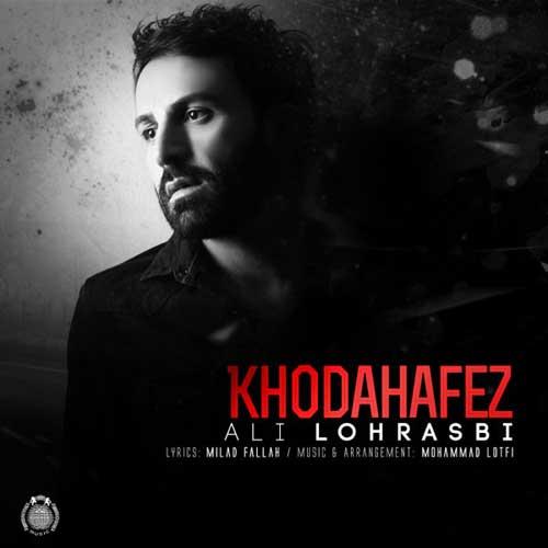 Ali Lohrasbi Khodahafez - دانلود آهنگ جدید علی لهراسبی به نام خداحافظ