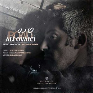 Ali Ovaici Jadeh 300x300 - دانلود آهنگ جدید علی اویسی به نام جاده