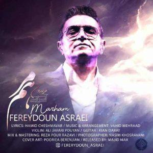 Fereydoun Asraei Marham 300x300 - دانلود آهنگ جدید فریدون آسرایی به نام مرهم