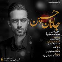 دانلود آهنگ جدید حامد محضرنیا به نام جانان حسین