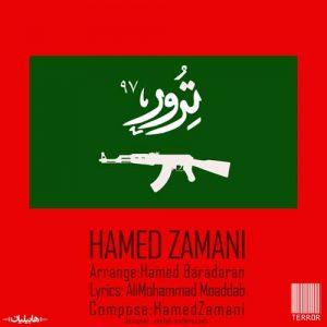 Hamed Zamani Terror 97 300x300 - دانلود آهنگ جدید حامد زمانی به نام ترور ۹۷