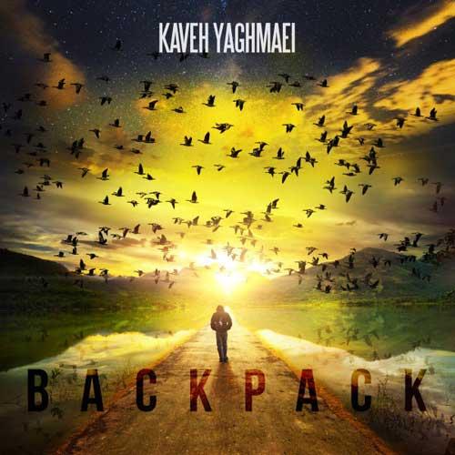 Kaveh Yaghmaei Kooleh - دانلود آهنگ جدید کاوه یغمایی به نام کوله
