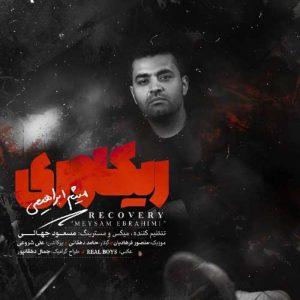 Meysam Ebrahimi Recovery 300x300 - دانلود آهنگ جدید میثم ابراهیمی به نام ریکاوری