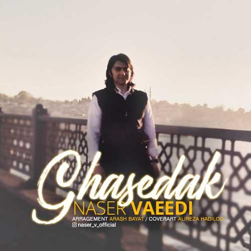 Naser Vaeedi Ghasedak - قاصدک از ناصر وعیدی