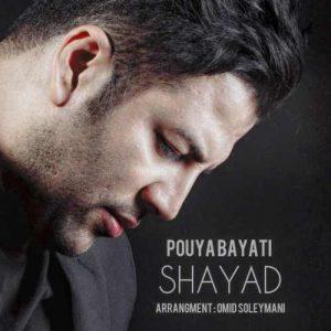 Pouya Bayati Shayad 300x300 - دانلود آهنگ جدید پویا بیاتی به نام شاید