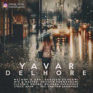 Yavar Delhore 300x300 - دلهره از یاور