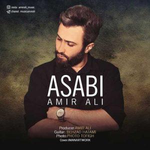 Amir Ali Asabi 300x300 - دانلود آهنگ جدید امیرعلی به نام عصبی