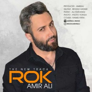 AmirAli Rok 300x300 - دانلود آهنگ جدید امیرعلی به نام رک