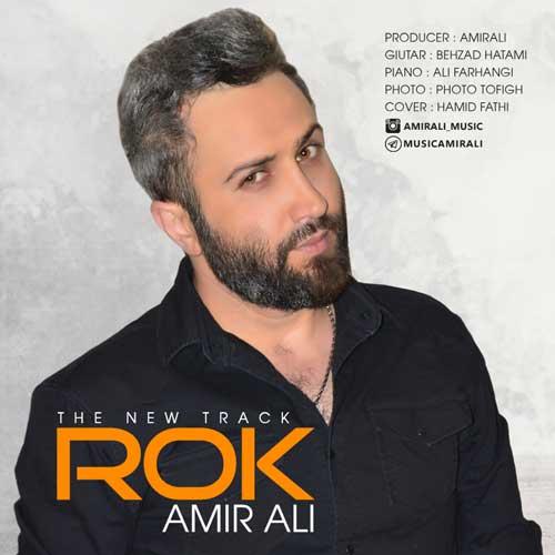 AmirAli Rok - دانلود آهنگ جدید امیرعلی به نام رک