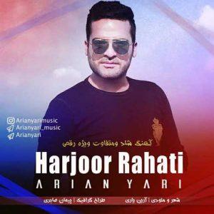 Arian Yari Harjoor Rahati 300x300 - دانلود آهنگ جدید آرین یاری به نام هرجور راحتی