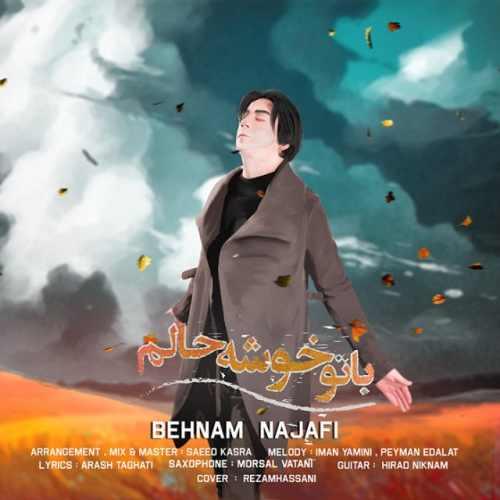 Behnam Najafi Ba To Khoshe Halam - دانلود آهنگ جدید بهنام نجفی به نام با تو خوشه حالم