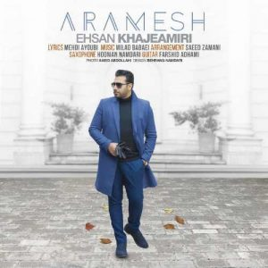 Ehsan Khajeh Amiri Aramesh 300x300 - دانلود آهنگ جدید احسان خواجه امیری به نام آرامش