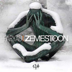 Faryad Zemestan 300x300 - دانلود آهنگ جدید فریاد به نام زمستان