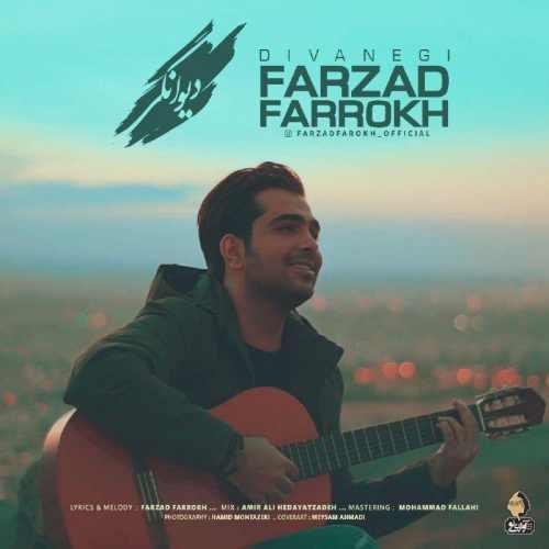 Farzad Farokh Divanegi - دانلود آهنگ جدید فرزاد فرخ به نام دیوانگی