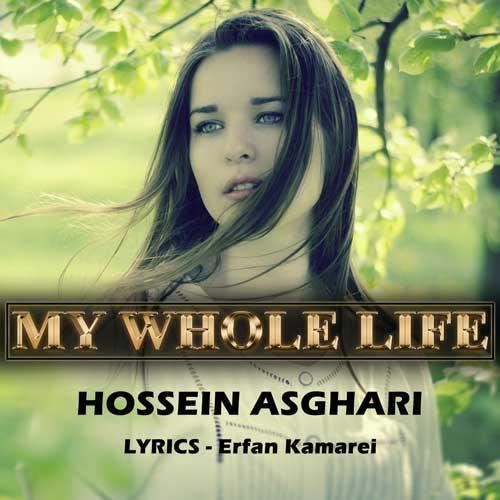 حسین اصغری به نام تموم زندگیم