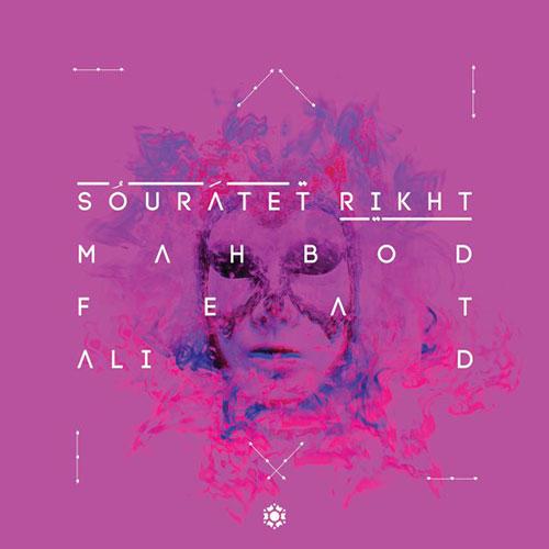 Mahbod Souratet Rikht - دانلود آهنگ جدید مهبد به نام صورتت ریخت