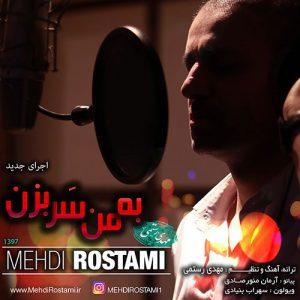 Mehdi Rostami Be Man Sar Bezan new version 300x300 - دانلود آهنگ جدید مهدی رستمی به نام به من سر بزن (ورژن جدید)