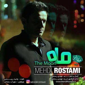 Mehdi Rostami Maah 300x300 - دانلود آهنگ جدید مهدی رستمی به نام ماه