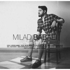 Milad Babaei Aslan Mishe 300x300 - دانلود آهنگ جدید میلاد بابایی به نام اصلا میشه